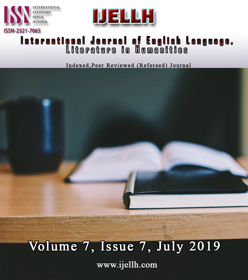 View Vol. 7 No. 7 (2019): Volume 7, Issue 7, July 2019